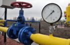 На Ужгородщині сталося розгерметизування газопроводу
