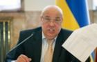 Москаль хоче скасувати децентралізацію в Україні через Верховний суд