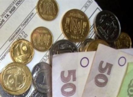 Москаль просить Кабмін дати 200 млн. грн. на пільговиків