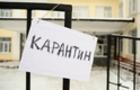Міжгірщина закрила школи на карантин через кір