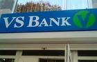 У Мукачеві злодії винесли з банку 100 мільйонів гривень