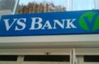 Мукачівські банкіри готові дати мільйон гривень за інформацію про крадіїв