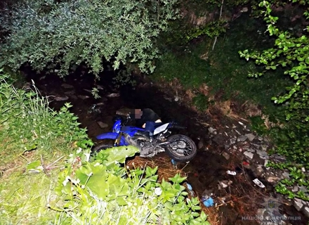 На Міжгірщині Мотоцикліст звалився у гірську річку і загинув