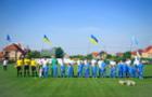 Минай вибув з Аматорського чемпіонату України