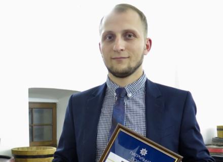 Директором агенції регіонального розвитку Закарпаття обрано Володимира Феськова