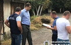 Через 8 місяців після затримання на хабарі голову Виноградівської РДА нарешті судитимуть