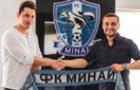 Новим тренером Минаю став Василь Кобін