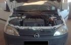 На Закарпаття заїхав румун на вкраденому в Іспанії автомобілі