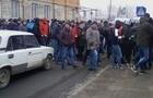 На Закарпатті відбулася перша цього року серйозна акція протесту