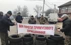 У Бедевлі перекрили дорогу - люди протестують проти примусового приєднання до Тересвянської ОТГ