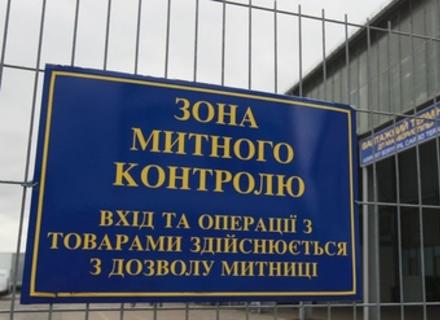 В Офісі Президента похвалилися ростом митних надходжень на Закарпатті після жорсткої розмови з митниками