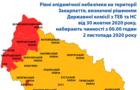 Вже з понеділка до червоної епідемічної зони окрім Перечина потраплять Ужгородщина, Березнянщина та Берегово