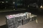 На Рахівщині контрабандисти викинули майже 6 тисяч пачок сигарет