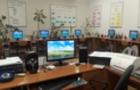 Закарпаття отримає кошти для підключення інтернету в школах
