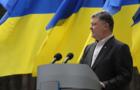 В Ужгороді під час виступу Президента Порошенка співробітники спецслужб затримали провокаторів (ВІДЕО)