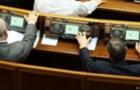 Нардеп із Закарпаття Поляк став першим в Україні, кому прокуратура вручила підозру через кнопкодавство