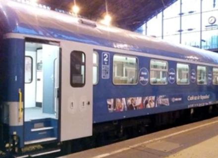 Сьогодні було відкрите залізничне сполучення між Мукачевом та Будапештом