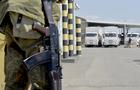 На Рахівщині буде новий поліцейський пост для боротьби з контрабандою