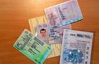 Змінено порядок отримання водійських посвідчень