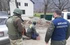 Помста за вбитого на Закарпатті прикордонника: Затримано на хабарі голову сільради