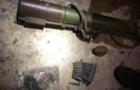 В Ужгородця вилучили гранатомет, тротилові шашки та ручну гранату