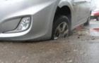 Чи реально відсудити збитки, якщо автомобіль пошкоджено через ями на дорогах