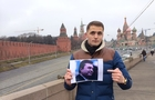 Поліція відкрила кримінальне провадження за фактом побиття журналіста в Ужгороді