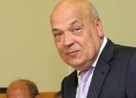Москаль очолив Блок Петра Порошенка на Закарпатті