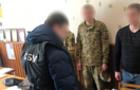 У Хмельницькому на хабарі затримано офіцера Ужгородського зонального відділу військової служби правопорядку