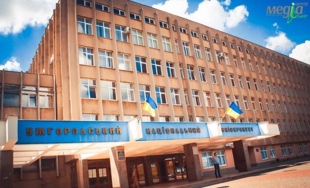 ТОП-200 кращих вузів України. На яких місцях закарпатські?