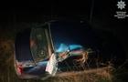 Під Ужгородом автомобіль перекинувся у кювет. П'яний водій втік