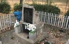 Лихий поплутав: У Мукачеві вандал розбив хрест з мармуру