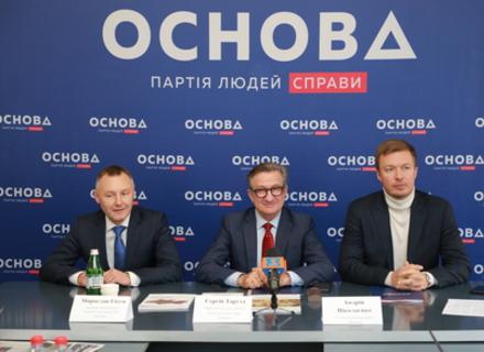 Лідери партії «Основа» представили нового керівника осередку на Закарпатті і оголосили про підсилення