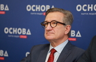 Рецепти одужання України від Сергія Тарути. Країна запрацює!