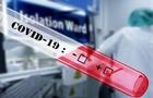 На Закарпатті за минулу добу у 66 осіб підтверджено коронавірус методом ПЛР. Ще троє людей померло