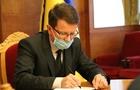 Новообраний голова Закарпатської ОДА на своїй першій нараді з силовиками порушив карантинні правила