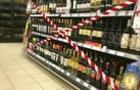 У Мукачеві алкоголь вночі не продаватимуть і надалі