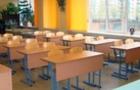 В Ужгороді вирішили більше не продовжувати карантин в школах.