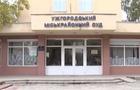 Президент призначив суддями в Ужгороді Сарай та Стефанишин