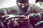 На Закарпатті група озброєних грабіжників напала на пенсіонера