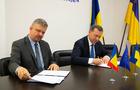 Голова Ужгорода Богдан Андріїв та голова Тиргу-Муреш (Румунія) Золтан Шош підписали угоду про співпрацю між містами