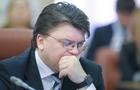 Ще один міністр обурюється участю команди Закарпаття на Чемпіонаті світу невизнаних республік