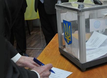 Аналітичний огляд кандидатів у депутати Верховної Ради по округу №71 з центром в місті Хуст
