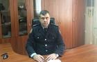 Головний поліцейський Ужгорода пішов на підвищення