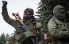СБУ розшукує закарпатця, який воював за бойовиків ЛНР