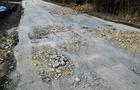 Ситуація з дорогами на Закарпатті катастрофічна. Москаль звернувся у Кабмін