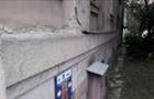 В Ужгороді з будівлі Нацбанку вкрали мідні підвіконники та бронзову пам`ятну табличку