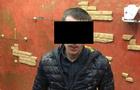 У центрі Ужгорода затримано продавця важких наркотиків