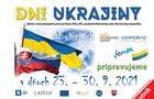 Організатори оприлюднили програму Днів України в словацькому Кошице. Серед партнерів - Ужгородський аеропорт