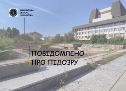 Посадовець міськради незаконно продав фонтан на території обласного драмтеатру в Ужгороді